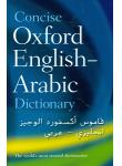 Oxford Arabic-Concise Dictionary